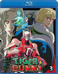 TIGER & BUNNY(タイガー&バニー) 3【Blu-ray】画像