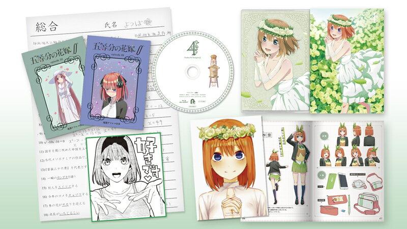 五等分の花嫁∬ VOL.4【Blu-ray】