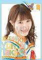 (卓上) 高木由麻奈 2016 SKE48 カレンダー