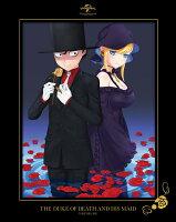 死神坊ちゃんと黒メイド 第1巻 〈初回限定版〉【Blu-ray】