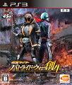 仮面ライダー バトライド・ウォー 創生 通常版 PS3版の画像