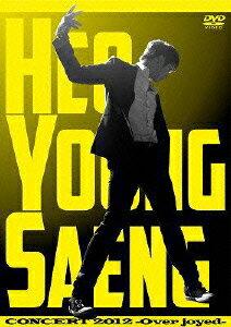 【送料無料】HEO YOUNG SAENG CONCERT 2012 -Over joyed- [ ホ・ヨンセン ]