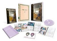 安達としまむら 2【Blu-ray】