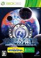 地球防衛軍4 Xbox LIVE 3ヶ月 ゴールドメンバーシップ同梱版の画像