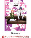 【楽天ブックス限定先着特典】KING OF PRISM -Shiny Seven Stars- 第3巻(オリジナルマグネットシート付き)【Blu-ray】
