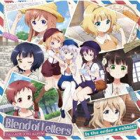TVアニメ「ご注文はうさぎですか?」バラードソングアルバム Blend of Letters