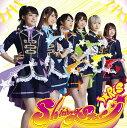 Shining Star (CD+DVD) [ i☆Ris ]