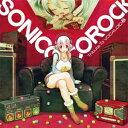 【送料無料】SONICONICOROCK Tribute To VOCALOID