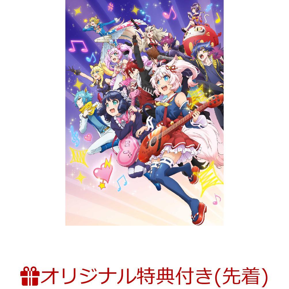 アニメソング, その他 TVSHOW BY ROCK!!STARS!! Vol.1 (L) SHOW BY ROCK!!STARS!!