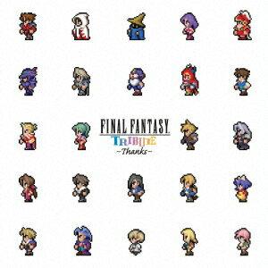 FINAL FANTASY TRIBUTE〜THANKS〜(2CD)画像