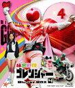 秘密戦隊ゴレンジャー Blu-ray BOX 4【Blu-r...