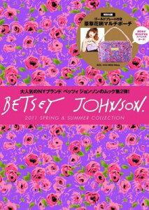 【送料無料】BETSEY JOHNSON.2011 SPRING & SUMMER COLL