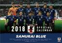 サッカー日本代表(2019年1月始まりカレンダー)