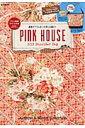 PINK HOUSE 2013 Shoulder Bag