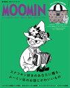 MOOMIN(LOVE!スナフキン)