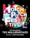 THE IDOLM@STER 765 MILLIONSTARS HOTCHPOTCH FESTIV@L!! LIVE Blu-ray GOTTANI-BOX(完全生産限定盤)【Blu-ray】 [ 765 MILLION ALLSTARS ]