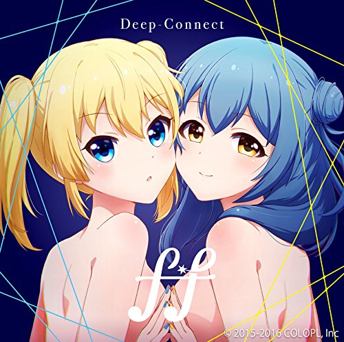 Deep-Connect画像
