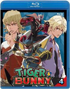 【楽天ブックスならいつでも送料無料】TIGER & BUNNY(タイガー&バニー) 4【Blu-ray】 [ 平田広明 ]