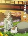 夏目友人帳 陸 1【Blu-ray】