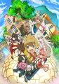 ラストピリオド -終わりなき螺旋の物語ー第1巻(初回限定生産版)【Blu-ray】