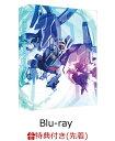 【先着特典】ガンダムビルドダイバーズ Blu-ray BOX 2[スタンダード版]<最終巻>(チーフメカアニメーター 宇田早輝子描き下ろしイラストリーフレット付き)【Blu-ray】 [ 小林裕介 ]