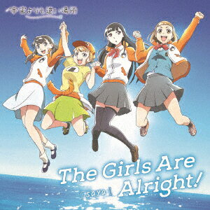 The Girls Are Alright!画像