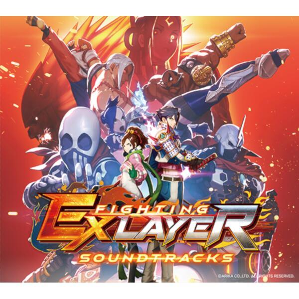 FIGHTING EX LAYER Soundtracks画像