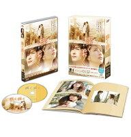 潔く柔く【Blu-ray】
