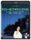 スローなブギにしてくれ【Blu-ray】 [ 浅野温子 ]