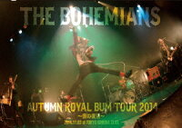 AUTUMN ROYAL BUM TOUR 2014 〜僕の復活〜 2014.11.03 at TOKYO KINEMA CLUB