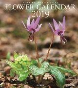 カレンダー2019 FLOWER CALENDAR