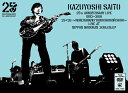 KAZUYOSHI SAITO 25th Anniversary Live 1993-2018 25<26 〜これからもヨロチクビーチク〜 Live at 日本武道館 2018.09.07(初回限定盤)【Blu-ray】 [ 斉藤和義 ]