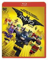レゴ バットマン ザ・ムービー ブルーレイ&DVDセット(2枚組/デジタルコピー付)(初回仕様)【Blu-ray】