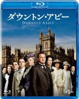 ダウントン・アビー シーズン1 バリューパック【Blu-ray】