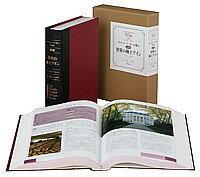 【楽天ブックスなら送料無料】ロバート・パーカーが選ぶ最新版世界の極上ワイン [ ロバート・M...