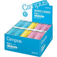 単語カード 詰め合わせ