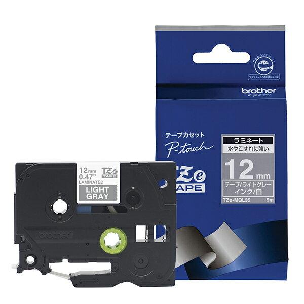 【ブラザー純正】ピータッチ ラミネートテープ TZe-MQL35 幅12mm (白文字/ライトグレー/つや消し)