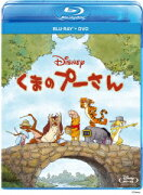 くまのプーさん ブルーレイ+DVDセット【Blu-ray】 【Disneyzone】