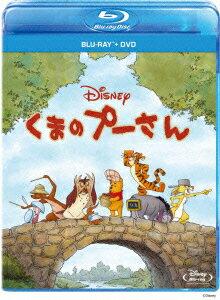 【送料無料】Disneyポイント10倍くまのプーさん ブルーレイ+DVDセット【Blu-ray】 [ ジム・カミ...
