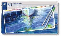 カラト水彩色鉛筆 60色セット