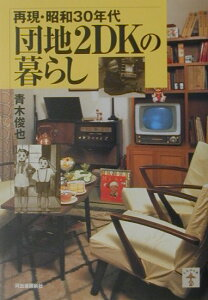 </a><br><span >価格:1,620円(税込・送料込)</span> <span style=