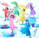 失恋、ありがとう (通常盤A CD+DVD) [ AKB48 ] - 楽天ブックス