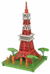 【楽天ブックスならいつでも送料無料】hacomo PUSUPUSU 東京タワー [ hacomo PUSUPUSU ]
