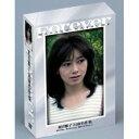 あの頃映画 松竹DVDコレクション 「夏目雅子 出演名作集 [ 夏目雅子 ]