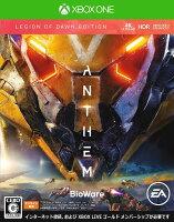Anthem Legion of Dawn Edition XboxOne版の画像