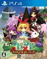 ラビ×ラビ パズルアウトストーリーズ PS4版の画像