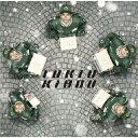 KIBOU/羽田空港の奇跡(初回限定TypeC CD+DVD) [ TOKIO ]