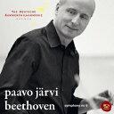 ベートーヴェン:交響曲全集 VOL.5::ベートーヴェン:交響曲第9番「合唱」 [ ドイツ・カンマーコーア ]