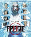 HITOSHI MATSUMOTO Presents FREEZE【Blu-ray】 [ 松本人志 ]