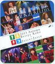 ナルチカ2013 秋 Berryz工房 × Juice=Juice【Blu-ray】 [ Berryz工房×Juice=Juice ]